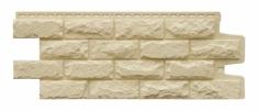 Фасадная панель GRAND LINE Колотый камень (Бежевый), 1,13м