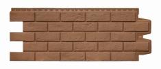 Фасадная панель GRAND LINE Состаренный кирпич (Глина), 1,10м